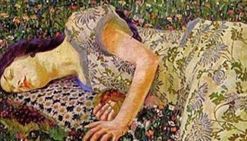"QuadroDelGiorno: Félix Vallotton, ""Femme au Bain"", 1895 – The Parallel  Vision"