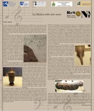 ReSONanT-Ritmi-e-suoni-Arte-ritrovata-5