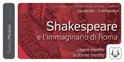 shakespeare-e-l'immaginario-di-roma-2