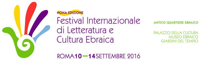 festival-internazionale-letteratura-cultura-ebraica-2016-roma-5