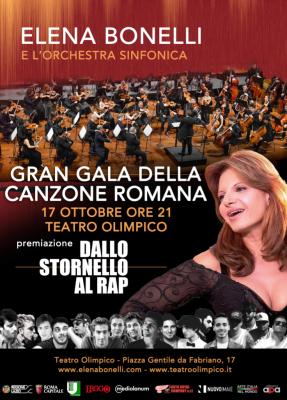 GRAN-GALA-canzone-romana-teatro-OLIMPICO_dallo-stornello-al-rap-1
