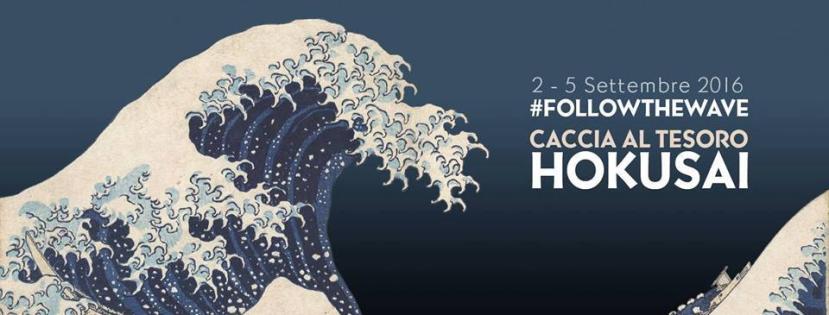 Hokusai-Hiroshige-Utamaro-caccia-al-tesoro-2016-milano-1