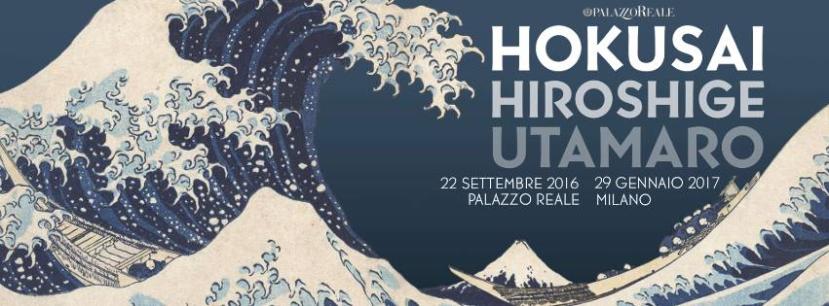 Hokusai-Hiroshige-Utamaro-caccia-al-tesoro-2016-milano-4