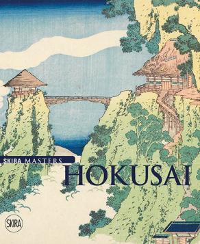 Hokusai-Hiroshige-Utamaro-caccia-al-tesoro-2016-milano-5