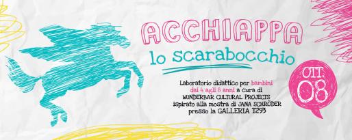 acchiappa-lo-scarabocchio-jana-schroder-t293-roma-lab-bambini-2016-2