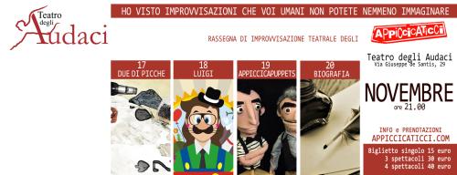 appiccicaticci-teatro-degli-audaci-novembre-2016-3
