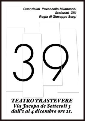 39-teatro-trastevere-roma-1