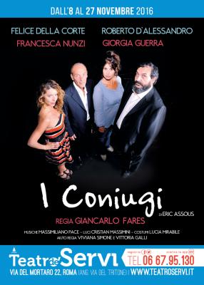 i_coniugi-teatro_de_servi-roma-1
