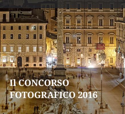 quanto-sei-bella-roma-2016-concorso-fotografico-1