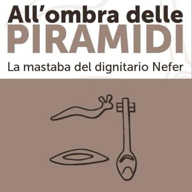 all_ombra_delle_piramidi_museo-barracco-3