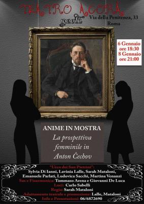 anime-in-mostra-la-prospettiva-femminile-in-cechov-teatro-agora-roma-3