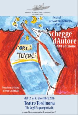 schegge-d-autore-teatro-tordinona-2016-locandina-schegge-dautore-xvi-edizione