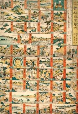 Katsushika Hokusai Sugoroku gioco da tavolo dei Luoghi famosi di Edo, Silografia policroma, Kawasaki Isago no Sato Museum