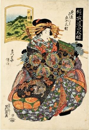 Keisai Eisen Totsuka: Masuyama di Matsubaya dalla serie: Gioco del Tōkaidō con cortigiane: Cinquantatré coppie a Yoshiwara, 1825 Silografia policroma, 37,9 × 25,6 cm Chiba City Museum of Art