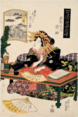 Keisai Eisen Hisaka: Michisode di Owariya dalla serie: Gioco del Tōkaidō con cortigiane: Cinquantatré coppie a Yoshiwara , 1825 Silografia policroma, 38,5 × 25,6 cm Chiba City Museum of Art