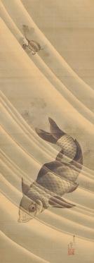 Katsushika Hokusai Carpa e tartaruga, 1839 Dipinto su rotolo, 99x35.5 cm (127.1 × 53.3 cm dimensioni totali) Sumisho Art Gallery
