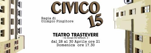 civico-15-2-teatro-trastevere-1