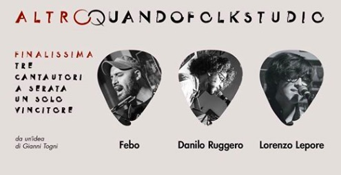 altroquando-folkstudio-finale-2017