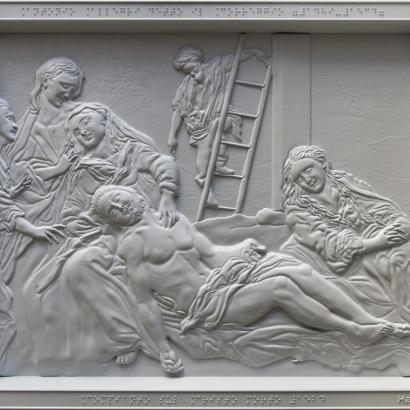 Compianto sul Cristo Morto, Antonio Allegri detto il Correggio Quadro Tattile HandSight.net, 2016, resina, 33 x 41cm Olio su tela, 160 x 186 cm, 1524-1526 // Parma, Pinacoteca nazionale