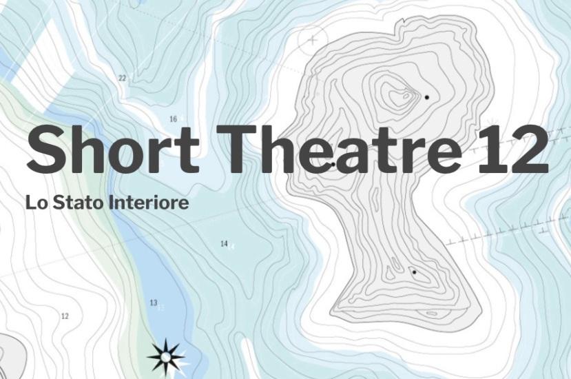 short-theatre-2017-4