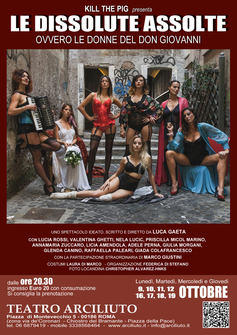 Le-Dissolute-Assolte_roma-arciliuto-2017-1