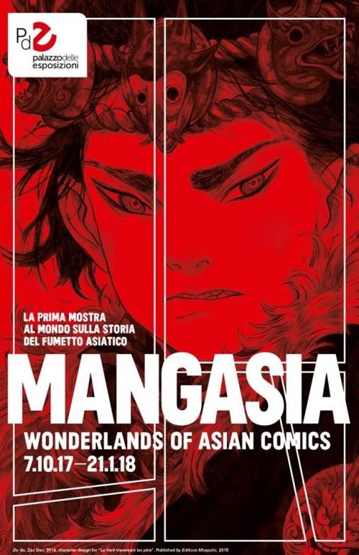 mangansia-roma-palazzo-delle-esposizioni-2017-Mangasia-2017-locandina-1