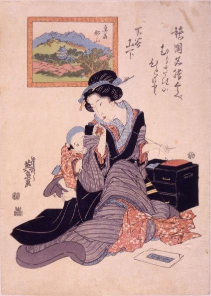 Keisai Eisen Yamashita in Shitaya e Kōriyama in Ōshū dalla serie Paragoni di luoghi famosi nelle province, 1818-1830 circa Silografia policroma, 38,0 × 25,7 cm Chiba City Museum of Art