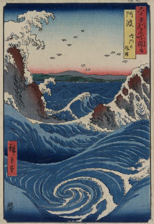 14. Hiroshige