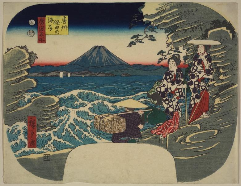 16. Hiroshige