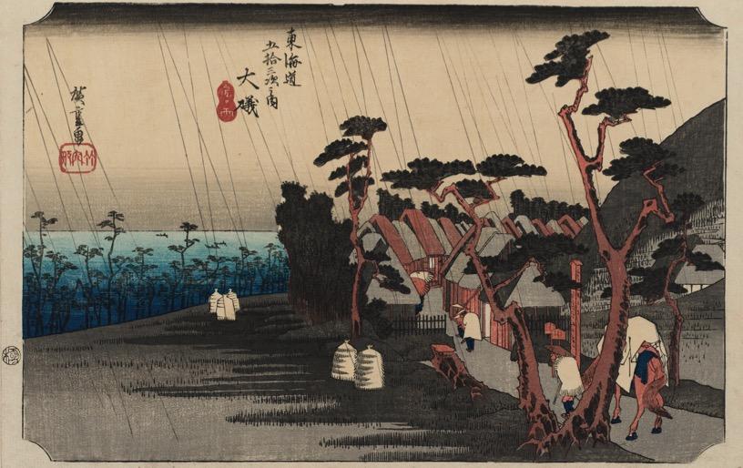 17. Hiroshige