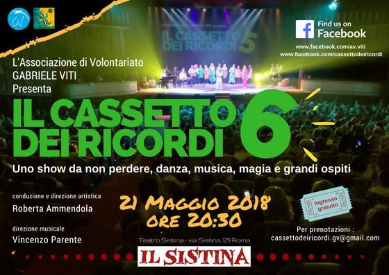 il-cassetto-dei-ricordi-6-2018-teatro-sistina