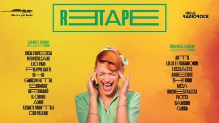 retape-festival-2018-2