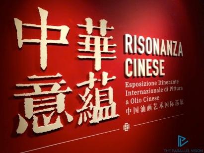 risonanza-cinese-mostra-complesso-del-vittoriano-roma-2018