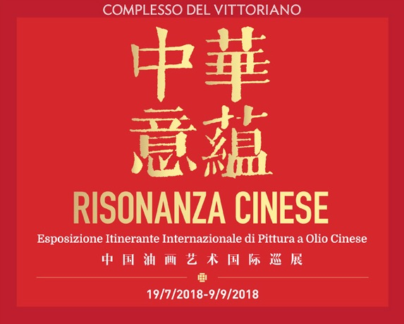 risonanza-cinese-vittoriano-2018-1