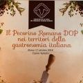 pecorino-romano-dop-casina-valadier-finale-istituti-alberghieri-italia-roma-2018