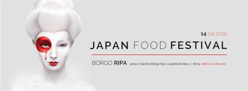 japan-food-festival-2019-2