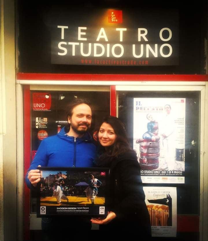 teatro-studio-uno-roma