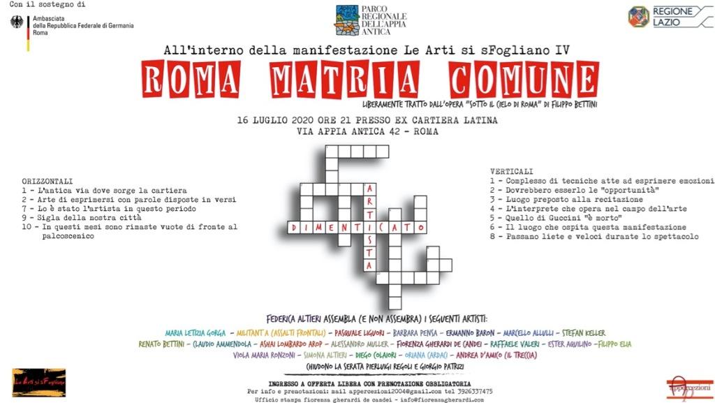 roma-matria-comune-ex-cartiera-latina