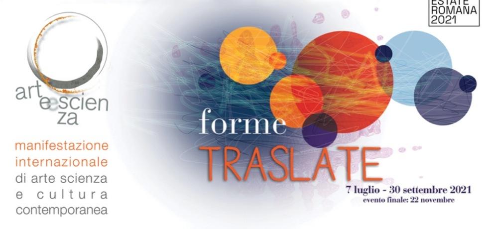 forme-traslate-arte-scienza-cerchi