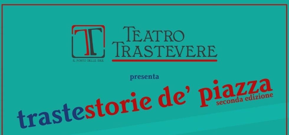 trastevere-trastestorie-teatro-piazza