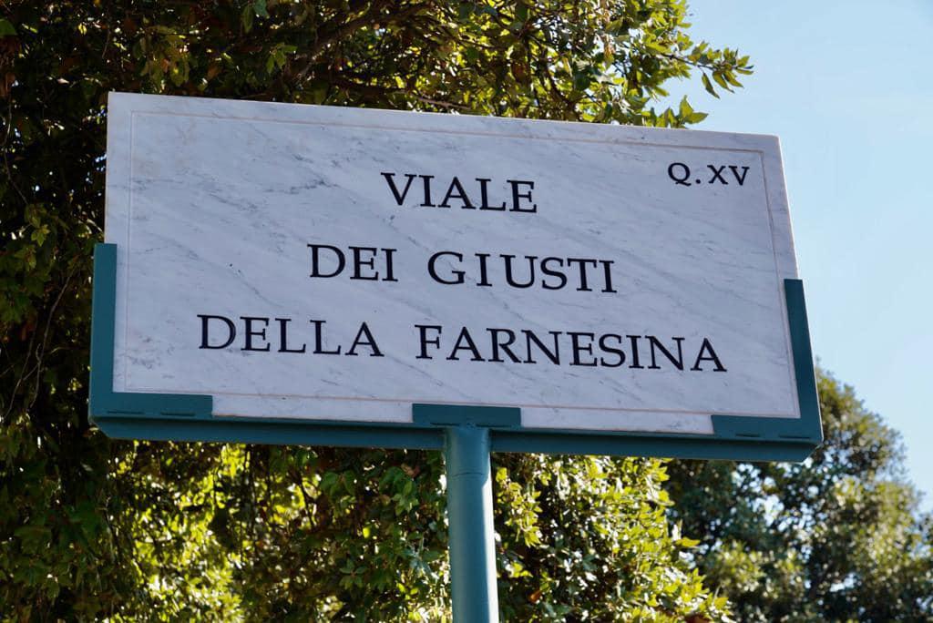 viale-dei-giusti-della-farnesina-targa